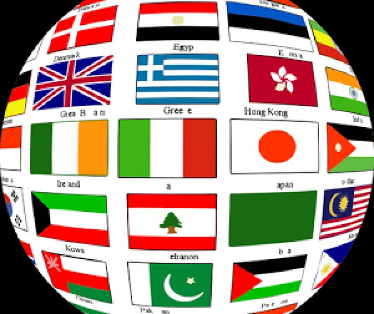 Днем, открытки с флагами стран мира